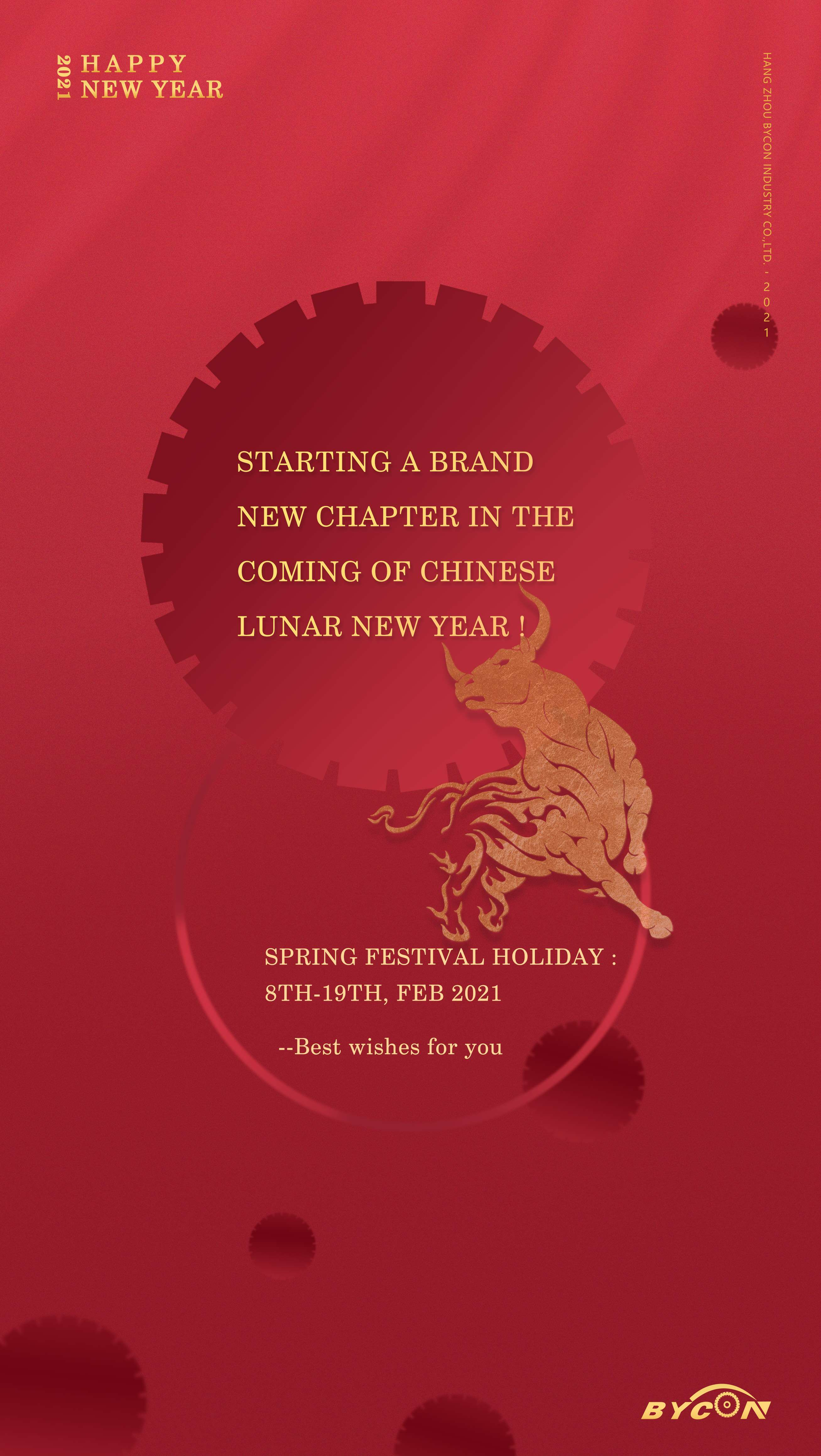 2021 Chinese Spring Festival Holiday